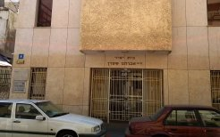 "The Museum of the Lehi heritage (AKA ""The Stern Gang""), on Yair Stern Street in the Tel Aviv. Their group acted against officials in the British administration."